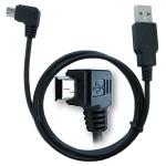 http://www.hwtools.net/jpg/USB-Y-Line-2.0_1S.jpg